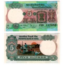 (80r) India. 1975-02. 5 Rupees (SC)