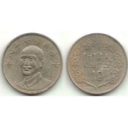 (Y553) China. 1998(87). 10 Yuan (MBC)