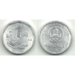 (335) China. 1994. 1 Jiao (EBC+)