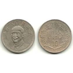 (Y553) China. 2001(90). 10 Yuan (MBC)