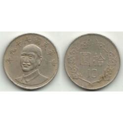 (Y553) China. 2008(97). 10 Yuan (MBC)
