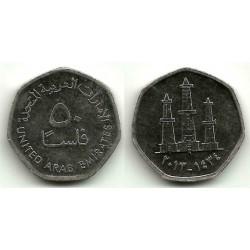 Emiratos Árabes Unidos. 2013. 50 Fils (SC)