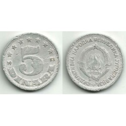(32) Yugoslavia. 1953. 5 Dinara (BC)