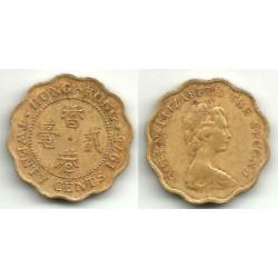 (36) Hong Kong. 1975. 20 Cents (MBC)