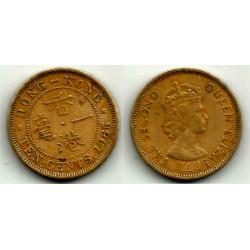 (28.1) Hong Kong. 1965. 10 Cents (BC)