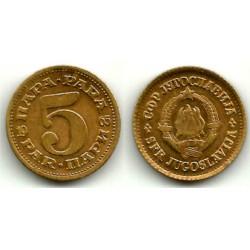 (43) Yugoslavia. 1965. 5 Para (EBC)