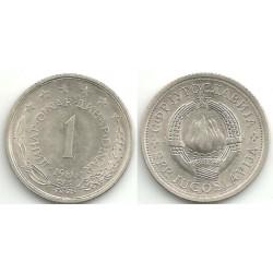 (59) Yugoslavia. 1980. 1 Dinar (EBC)