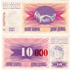 (53h) Bosnia-Hercegovina. 1993. 10000 Dinara (SC) Sarajevo