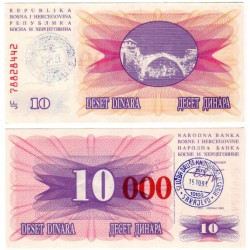 (53f) Bosnia-Hercegovina. 1993. 10 Dinara (EBC+)