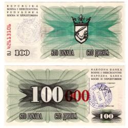 (56f) Bosnia-Hercegovina. 1993. 100000 Dinara (SC) Sarajevo