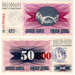 (55f) Bosnia-Hercegovina. 1993. 50000 Dinara (SC) Sarajevo