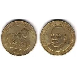 (34) Tanzania. 1998. 200 Shillingi (MBc)