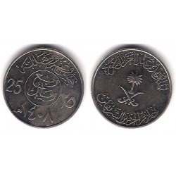 (63) Arabia Saudí. 1987. 25 Halala (MBC)