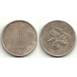 (69a) Hong Kong. 1998. 1 Dollar (MBC)