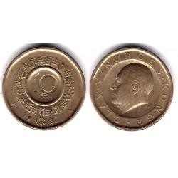 (427) Noruega. 1985. 10 Kroner (BC)