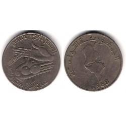 (318) República Tunecina. 1988. ½ Dinar (MBC)