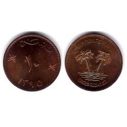 (51) Omán. 1975. 10 Baisa (SC)