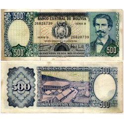 (166) Bolivia. 1981. 500 Pesos (MBC-)