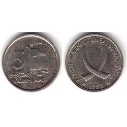 (2) Guinea Ecuatorial. 1969*(19-69). 5 Pesetas (MBC)