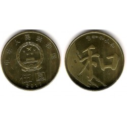 China. 2017. 5 Yuan (SC)