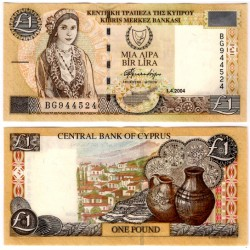 (60d) Chipre. 2004. 1 Lira (SC)