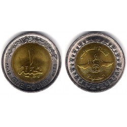 Egipto. 2015. 1 Pound (EBC)