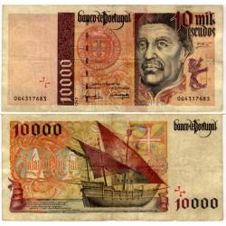 (191a) Portugal. 1996. 10000 Escudos (BC+)