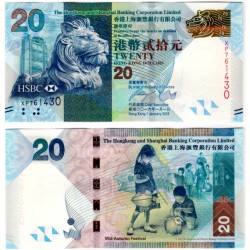 (212) Hong Kong. 2016. 20 Dollars (SC)