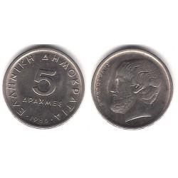 (131) Grecia. 1986. 5 Drachma (MBC)
