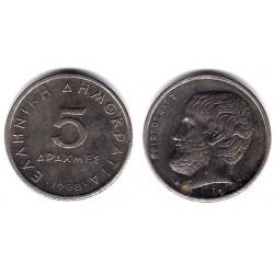 (131) Grecia. 1988. 5 Drachma (MBC)