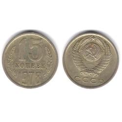 (Y131) Unión Soviética. 1978. 15 Kopeks (MBC)