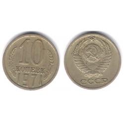 (Y130) Unión Soviética. 1971. 10 Kopeks (BC)