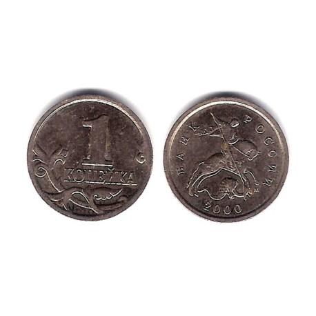 (Y600) Rusia. 2000. 1 Kopek (EBC)
