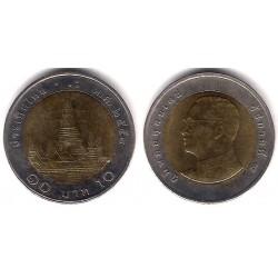(Y227) Tailandia. 2015(2558). 10 Baht (EBC)