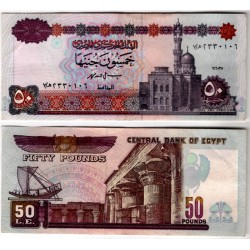 (60) Egipto. 1995. 50 Pounds (MBC)