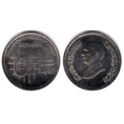 (54) Jordania. 1996. 5 Piastres (SC)