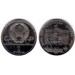 (Y177) Rusia. 1980. 1 Rouble (SC)