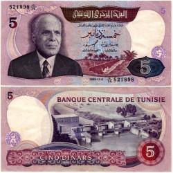 (79) República Tunecina. 1983. 5 Dinars (MBC+)