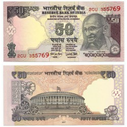 (104) India. 2017. 50 Rupees (SC)