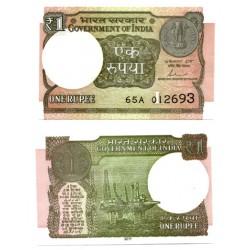 (117) India. 2017. 1 Rupee (SC)