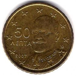 Grecia. 2007. 50 Céntimos (SC)