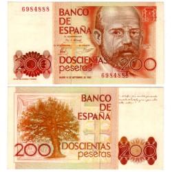 España. 1980. 200 Pesetas (SC) Sin Serie