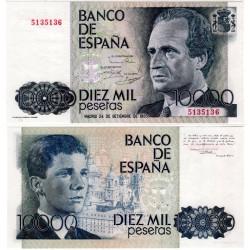 España. 1985. 10000 Pesetas (SC) Sin Serie