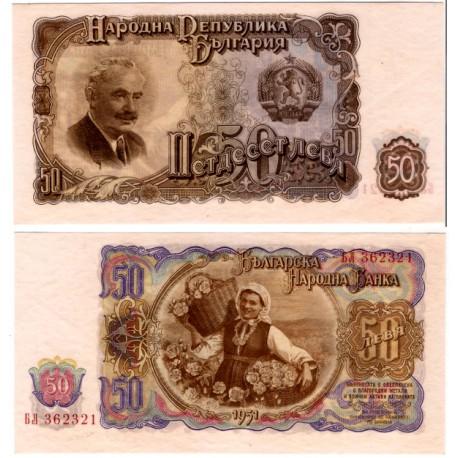 (85) Bulgaria. 1951. 50 Leva (SC)