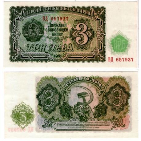 Bulgaria. 1951. 3 Leva (SC-)