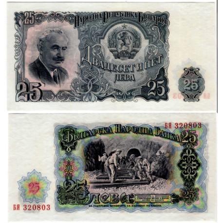(44) Bulgaria. 1951. 25 Leva (SC)