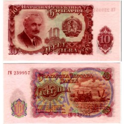 (83) Bulgaria. 1951. 10 Leva (SC)