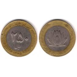 (126.2) Irán. 1996/1375. 250 Rials (BC)