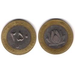 (126.2) Irán. 1998/1377. 250 Rials (BC)