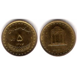 (1258) Irán. 1995/1374. 5 Rials (SC)